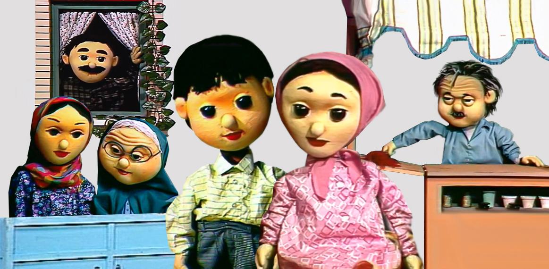 دانلود سریال عروسکی هادی و هدی تمام قسمت ها